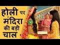 "Serial ""Saam Daam Dand Bhed"" 16 th Feb Full Episode 