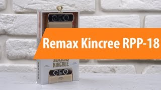 Розпакування Ремакс Kincree РПП-18 / розпакування Ремакс Kincree РПП-18