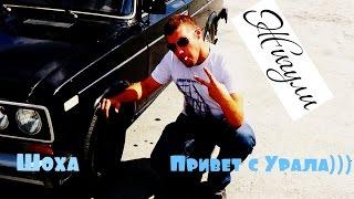 Тест-драйв ВАЗ-2106 #Автомобили