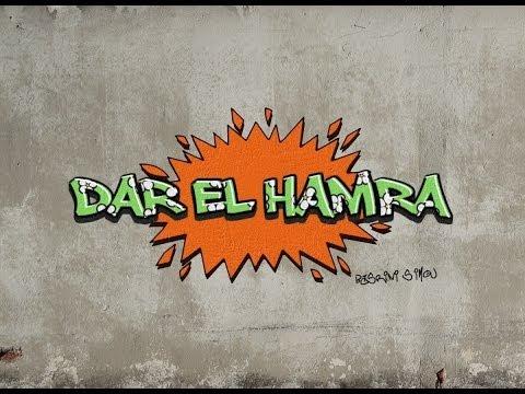 DAR EL HAMRA  دار الحمراء