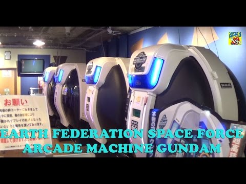 Earth Federation Space Force E.F.S.F. Side Arcade Machine GUNDAM