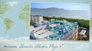 Обзор отеля Iberostar Albufera Playa 4* в Испании (Майорка) от менеджера Discount Travel
