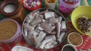 FISH CURRY - மீன் குழம்பு மிக சுவையாக செய்வது எப்படி / MEEN KULAMBU RECIPE / Amma Samayal