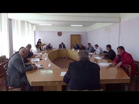 Ավագանու արտահերթ նիստ-15.05.2020