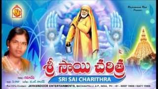 Sai Charithra(Telugu)