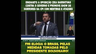 FMI ELOGIA O BRASIL PELAS MEDIDAS TOMADAS PELO PRESIDENTE BOLSONARO!