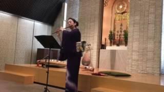 2017年12月東洋大学邦楽演奏会より 篠笛独奏 仲林利恵.