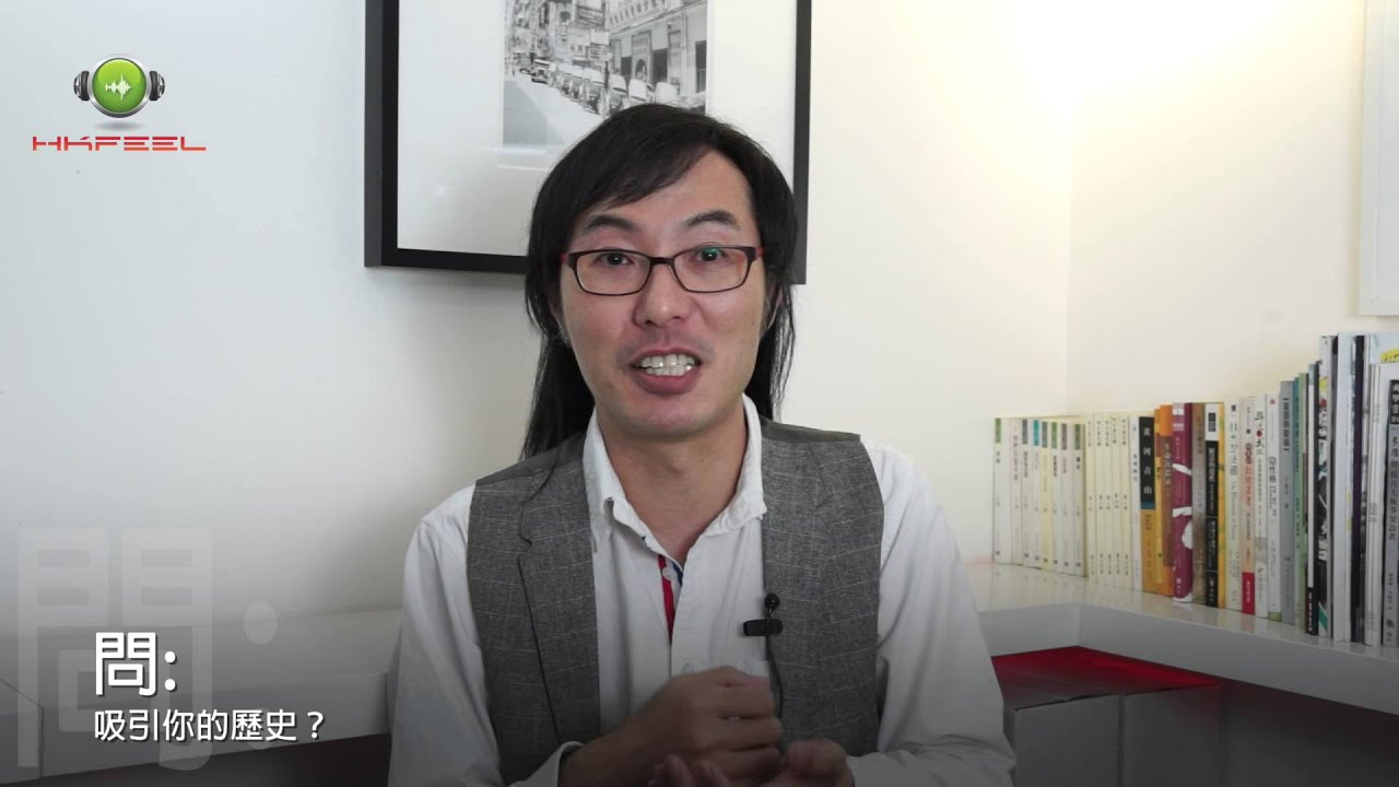 〈書展作家系列〉 20150616 ep3 --- 香港作家黃獎 - YouTube