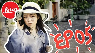 Shooting film in Bangkok | HIS S02 EP5