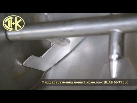 Видео о работе подъемника ДВАК ПЗ-01 с мешалкой ДВАК М-335
