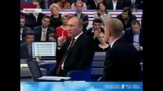 Путину задали вопрос, когда упадут цены на бензин???