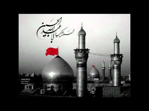 ya mazloom Abu Thar AlHalawaji