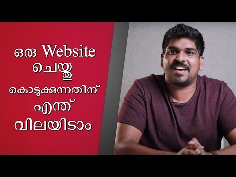 How To Price Your Website | Crossroads