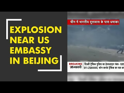 Explosion near US Embassy in Beijing, China's state media says 'self-immolation' attempt