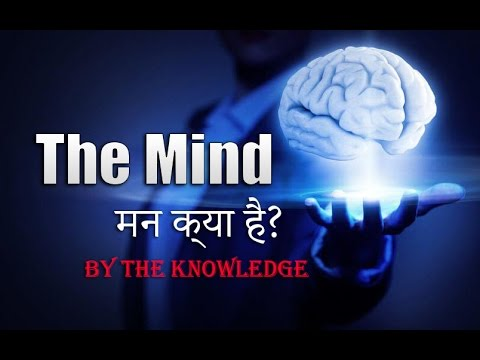 The Mind Education (Conscious Subconscious and Superconscious)