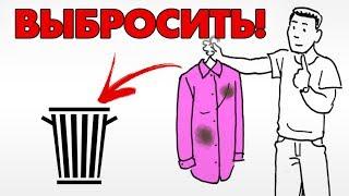 10 вещей, которые нужно выбросить НЕМЕДЛЕННО  Советы по чистке Вашего гардероба