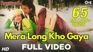 Mera Long Kho Gaya Song Video - Sahebzaade | Neelam & Sanjay Dutt | Kavita & Sudesh
