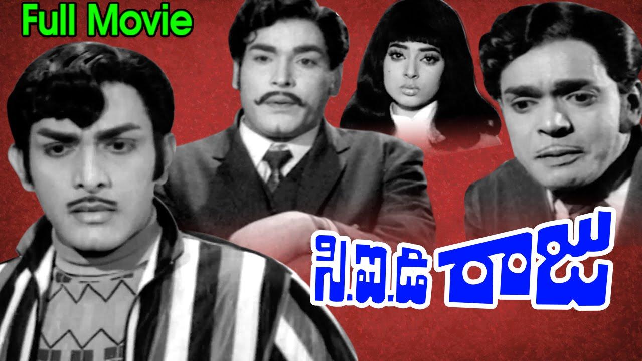 C I D  Raju Full Length Telugu Movie || Vijaya Chandra || Ganesh Videos -  DVD Rip
