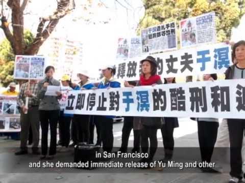 Zhou Yongkang to Make Demand Directly to Beijing