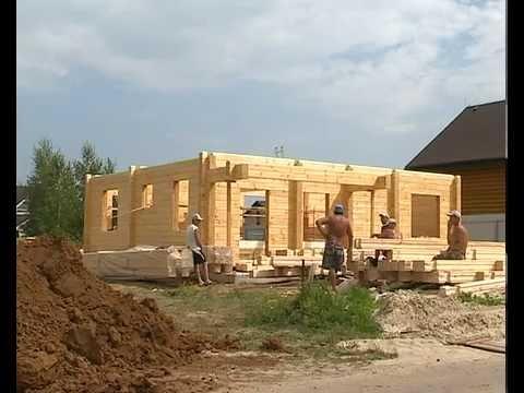 Строительство домов из клееного бруса. Дом из северного леса. Сибирская сосна.