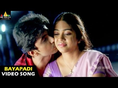 Valliddari Vayasu Padahare Songs | Bayapadi Paaripodu Video Song | Tarun Chandra | Sri Balaji Video