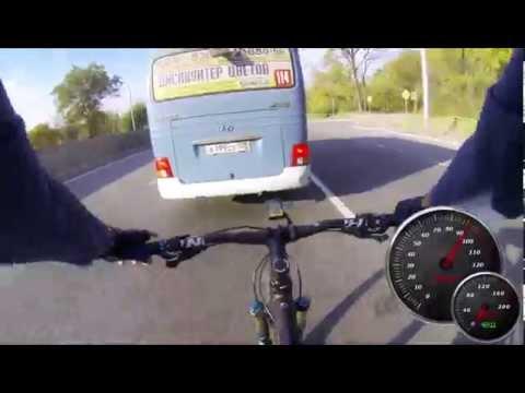 95 км/ч на горном велосипеде