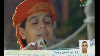 فرش التراب ـ علي بوبر و عبد الرحمـن بوحبيلة