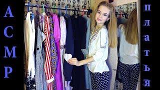 видео Магазин платьев. Платье трикотажное