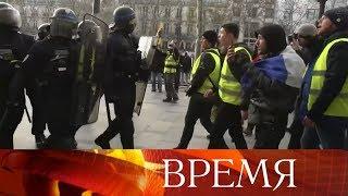 Французский бунт: полиция применила против протестующих водометы и слезоточивый газ.