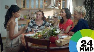 Супруги против любовниц: сериал «Влюбленные женщины» на телеканале «МИР» - МИР 24