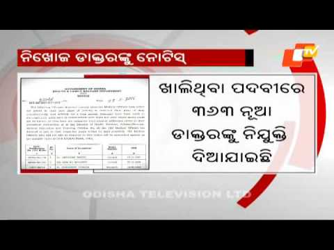 Odisha government issues notice to 120 absentee doctors