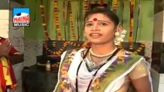 Yel Jhayli Aartichi - Ever Green Arti of Ekveera Aai