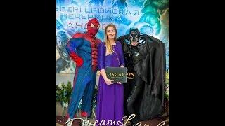 Детский день рождения Вечеринка супер героев OSCAR EVENT AGENCY Организация детских праздников(, 2015-02-09T10:35:00.000Z)