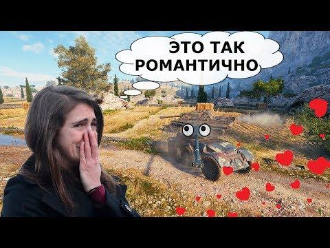 ТАНКИ Приколы, ШОТЫ в слепую World Of Tanks #182