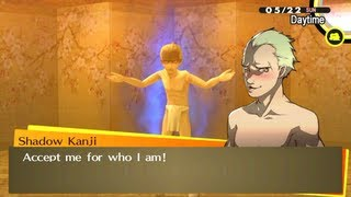 [HD] [PS Vita] Persona 4 Golden - Boss: Shadow Kanji