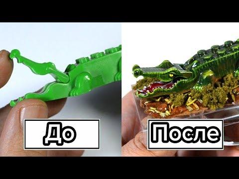Кастомный Лего-крокодил из игры Island Is Home