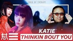 "The Kulture Study: KATIE ""Thinkin Bout You"" MV"
