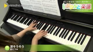 使用した楽譜はコチラ http://www.print-gakufu.com/score/detail/26383...