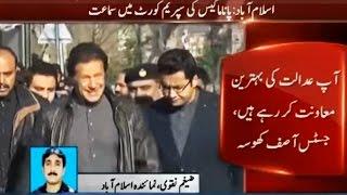 Sharif's lawyer has failed to provide money trail - Imran Khan