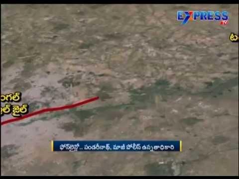 Five SIMI Activists Shot Dead in Warangal | Express TV