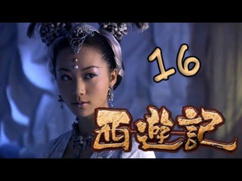 �新西游记】(Eng Sub) 第16集 白骨洞脱险 Journey to the West 浙版西游记