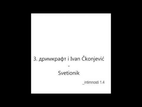 Intimnosti 1.4