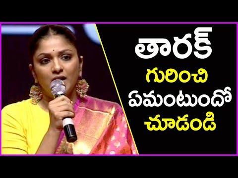Swapna Dutt About Jr NTR | Mahanati Movie Audio Launch | Samantha | Keerthi Suresh