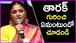 Swapna Dutt About Jr NTR | Mahanati Movie Audio Launch | Samantha | Keerthi Suresh