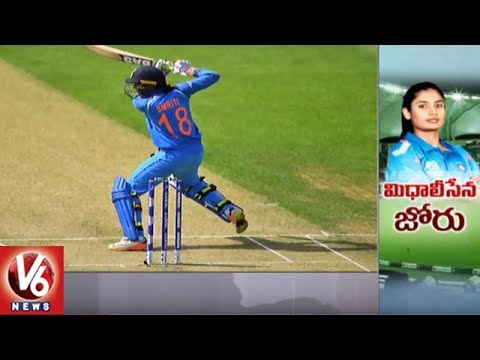 India Beat Sri Lanka By 16 Runs In ICC Women's World Cup 2017 || V6 News