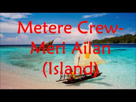 lonely island meet the crew mp3 download