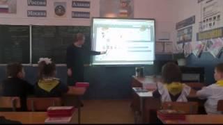 Тлатова О.Р. Видеоурок по английскому языку во 2-м классе.
