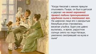 Стендовый доклад Уроки русской литературы