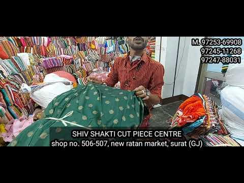 Shiv Shakti Cut Piece Centre Surat    Surat Wholesale Cut Piece Market