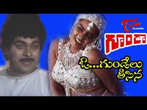 Goonda Songs - O Gundelu Teesina - Chiranjeevi - Silk Smitha